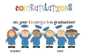 preschool graduation clip art many interesting cliparts