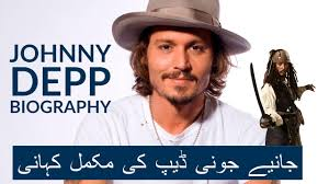 biography johnny depp video johnny depp biography in urdu hindi captain jack sparrow pirates