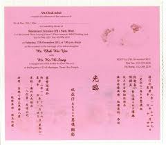 asian wedding invitations wedding card design traditional style awesome design