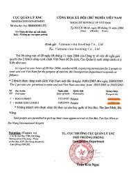 doc 600730 immigration sponsorship letter u2013 sample visa
