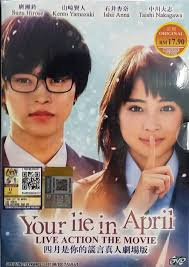 your lie in april live action movie film dvd boxset japanese dub