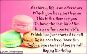 30th birthday poems u2013 wishesmessages com