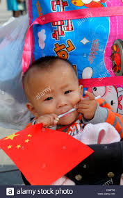 Baby Flag Shanghai China Huangpu District The Bund Zhongshan Road National