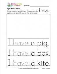 sight word have sight word practice worksheets kinder sight words