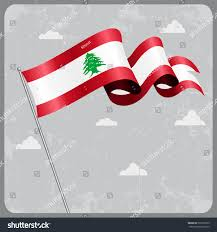 Old Lebanese Flag Lebanese Flag Wavy Abstract Background Vector Stock Vector