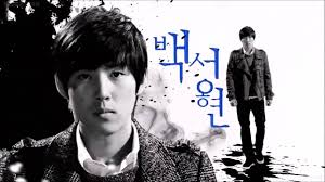 white christmas 화이트 크리스마스 korean drama opening full