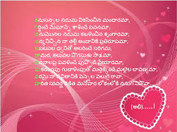 wedding quotes in telugu gonipova telugu quote