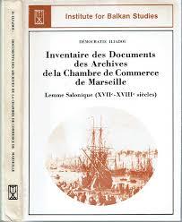 chambre de commerce de marseille inventaire des documents des archives de la chambre de commerce de