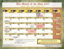 biblical calendar hebrew calendar 1997 blank calendar 2017