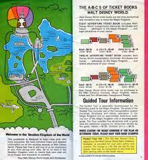 Disney World Magic Kingdom Map A Walt Disney World Guidebook For The Rest Of Us Jason Cochran