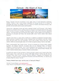 tourism in taiwan balttour 2017 taipei mission in the republic