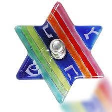 glass dreidel dreidel glass fusion with rainbow