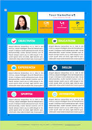 Template For A Resume Microsoft Word My First Resume Template For Kids
