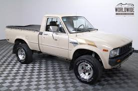 1982 toyota truck for sale 1982 toyota sr5 truck two owners for sale