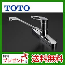 toto kitchen faucets justre rakuten global market tkgg33e toto kitchen taps kitchen