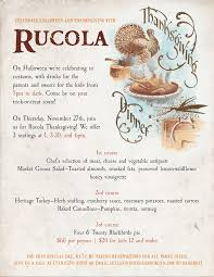 rucola join us for thanksgiving this year