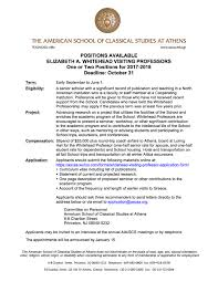 application letter any position available american school of classical studies at athens quem dixere chaos position ad whitehead prof