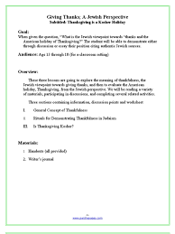compare and contrast thanksgiving thanksgiving lesson plan a jewish perspective gratitude halakha
