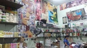 jual alat dan mesin cukur rambut perlengkapan salon toko grosir distribusi perlengkapan alat kecantikan salon suplier