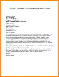 cover letter for unadvertised job examples stock worker cover letter