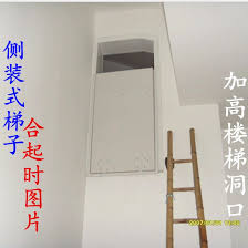 hua wall side mounted attic stairs simple household indoor folding