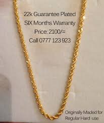 gold earrings price in sri lanka photo no 12795144 of gold chain sri lanka for reasonable cheap
