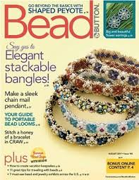 august 2017 bloomin beads etc