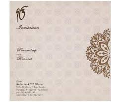 sikh wedding cards sikh wedding card in white and golden