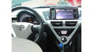 toyota iq car price in pakistan 2015 model toyota iq