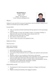 Taxi Driver Resume Resume For Driver Quotations Format Sample
