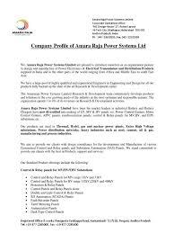 company profile arpsl electrical substation power physics