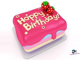 a happy birthday cake atletischsport