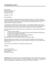 online cover letter writing services letter leave of absence