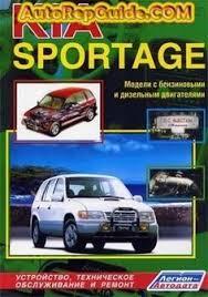 download free mazda bongo e2200 kia besta hi besta diesel