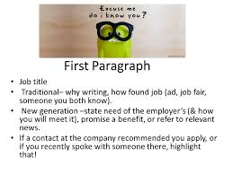 popular cover letter writers site ca ex classification essay
