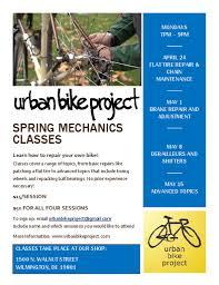 spring mechanics class 2017 urban bike project