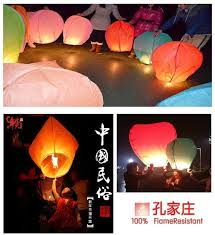 chineses lantern hot sale 10pcs chineses paper fly wishing lanterns assorted color