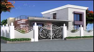 home design for 50 gaj house design in 40 gaj youtube