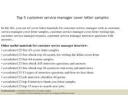 cover letter for customer service sample samples of customer