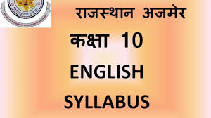 rbse class 10 english syllabus 2018 new youtube