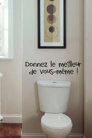 cuisine et citation vente stickers 24345 lettrage cuisine et toilettes sticker