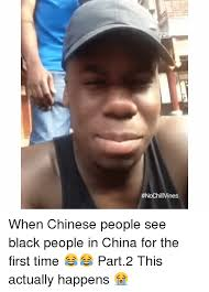 Funny Chinese Memes - 25 best memes about funny funny memes