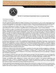 Ndu Attestation Letter 11505494 f10k123115 10k001 jpg