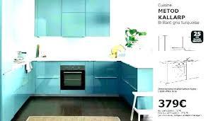 cuisine prix usine cuisine direct usine pas cher cuisine maison kayser brese info