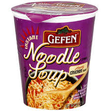 gefen noodles gefen hearty chicken noodle soup big cup soup 2 3 oz pack of 12