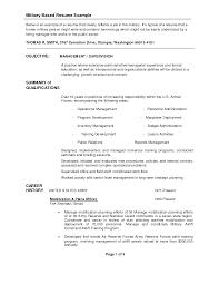 download police administration sample resume