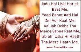 wedding quotes urdu with gujarati quotes quotes