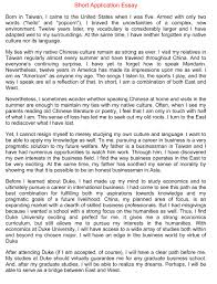 business law essay cover letter motivation essays examples