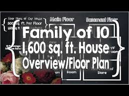 large family floor plans floor plan house overview large family small house