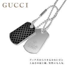 tag necklace mens images Optica rakuten global market 272822 1064 gucci gucci silver dog jpg